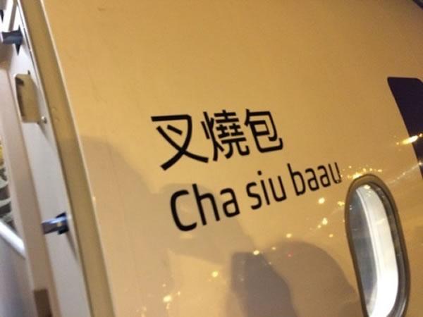 2015年1月 香港エクスプレス UO622 搭乗記