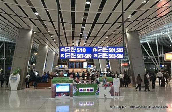 2014年1月 香港エクスプレス UO622 搭乗記