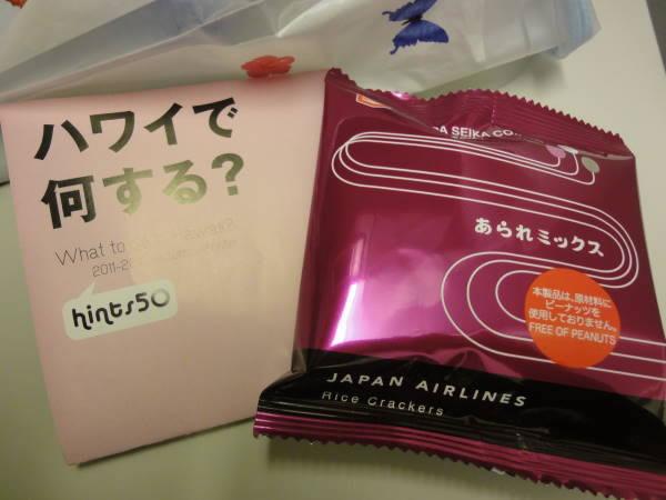 2012年5月 日本航空 / JAL JL80  搭乗記