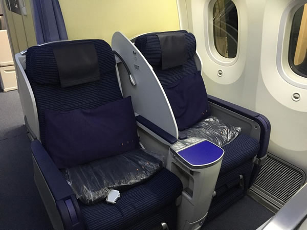 2016年5月 全日空 / ANA NH186 搭乗記