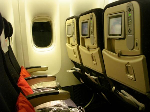2014年12月 エールフランス航空 AF293 搭乗記