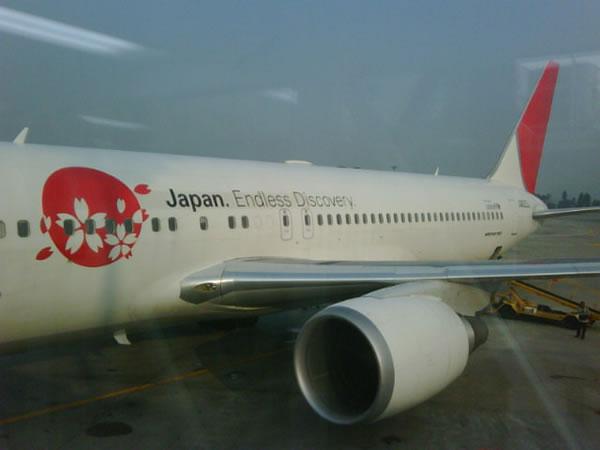 2011年9月 日本航空 / JAL JL90 搭乗記