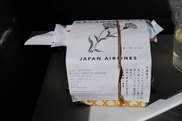 2010年11月 日本航空 / JAL JL91 機内食