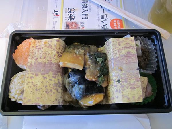 2010年9月 日本航空 / JAL JL92 機内食
