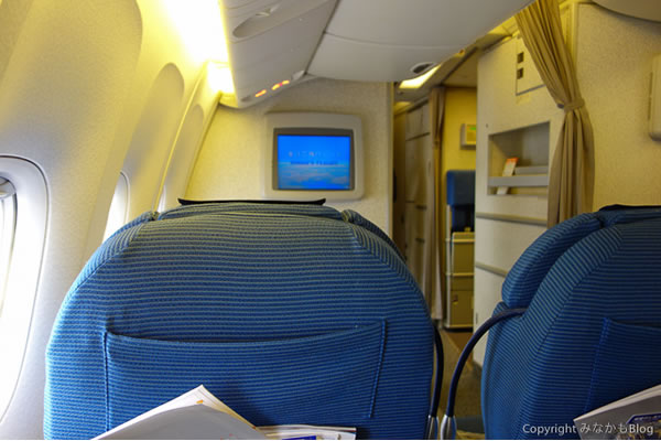 2014年9月 全日空 / ANA NH861/NH1161 搭乗記