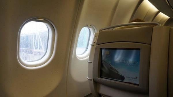 2016年4月 アシアナ航空 OZ1045 搭乗記
