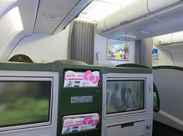 2014年6月 エバー航空 BR189 搭乗記