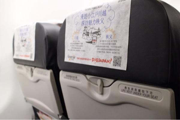 2016年3月 タイガーエア 台湾 IT217 搭乗記