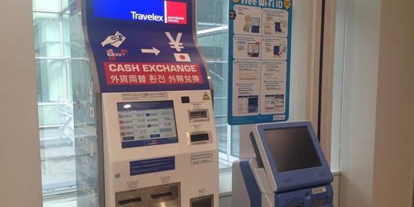 羽田空港国際線ターミナルの2駅に外貨自動両替機が登場