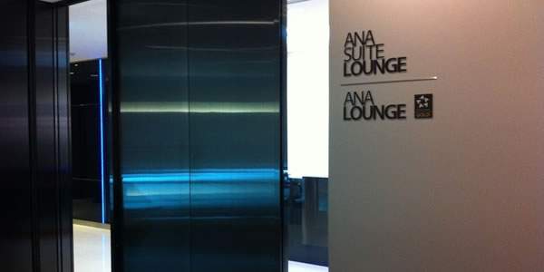 ANA 羽田空港ラウンジでデジタルコンテンツサービスを提供