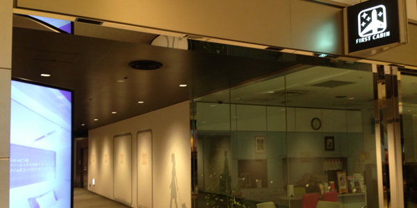 ファーストキャビン羽田ターミナル1が増設リニューアルオープン