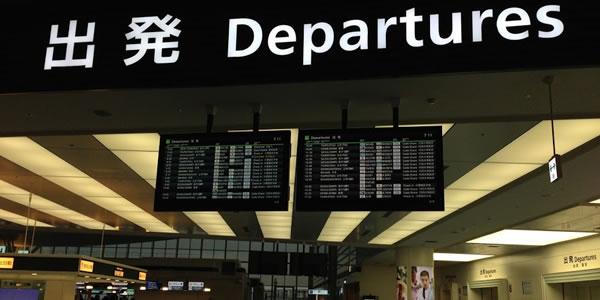 国土交通省 羽田空港国際線の昼間時間帯発着枠 増枠割当決定
