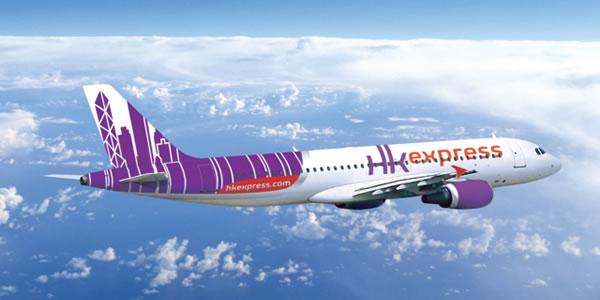 香港エクスプレス航空が香港線に就航 羽田空港にLCC2社目