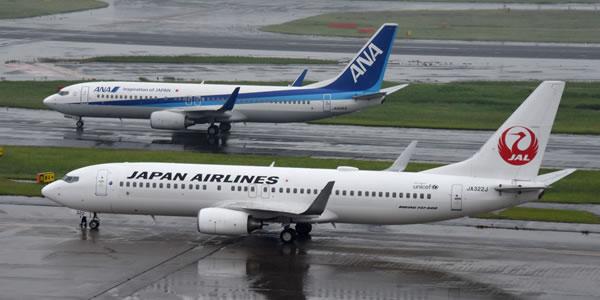 日本航空 全日空