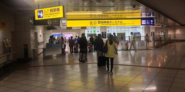 羽田空港 京急線