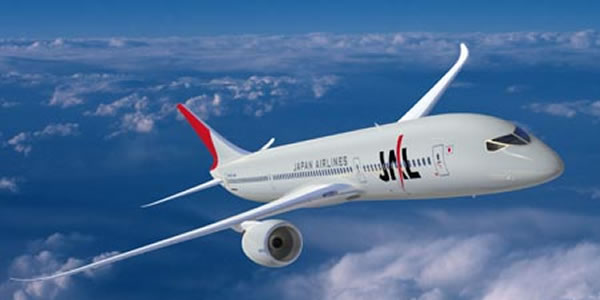 JAL 羽田-中部線を増便 国際線乗り継ぎ需要に対応 1日2往復に