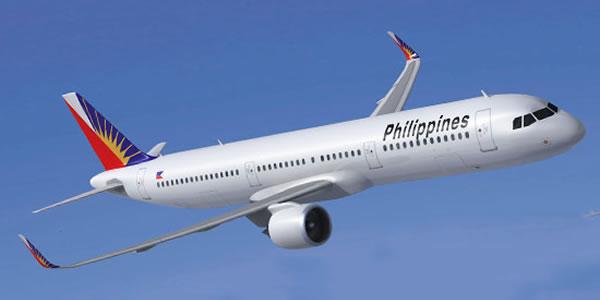 フィリピン航空 羽田-マニラ線を開設 ダブルデイリー運航で就航