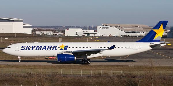 スカイマーク A330を福岡線に就航 物議を醸したミニスカCA制服
