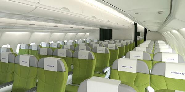 スカイマーク A330 グリーンシート