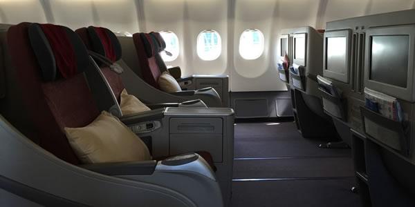 ガルーダ・インドネシア航空 A330-300 ビジネスクラス