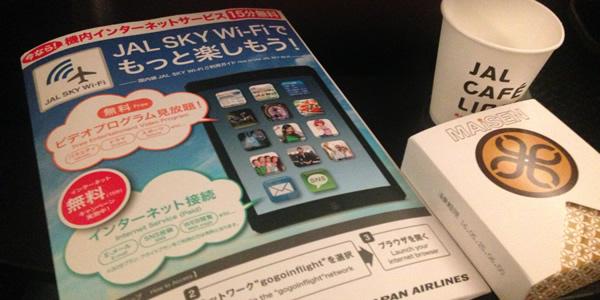 JAL 国内線WiFiインターネットサービスを開始 10年越しで実現
