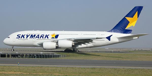 スカイマーク 幻のA380