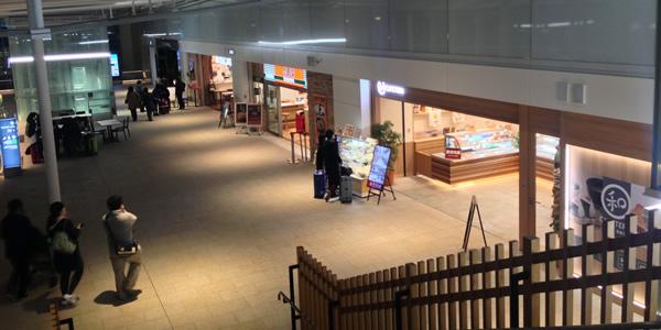 羽田空港 新レストラン