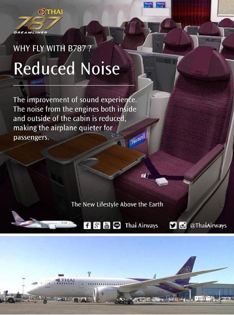 タイ航空 B787 ビジネスクラスシート