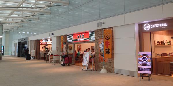 国際線ターミナルに吉野家やモスなど24H営業店が3店舗オープン