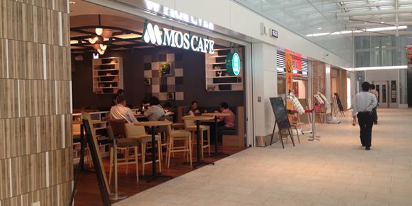 羽田空港 国際線ターミナル MOSカフェ